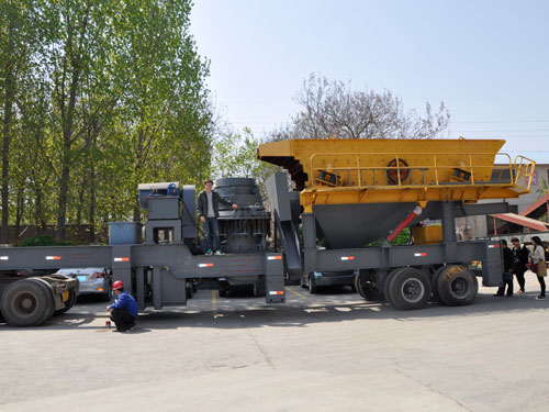 mobile-cone-crushing-plant.jpg
