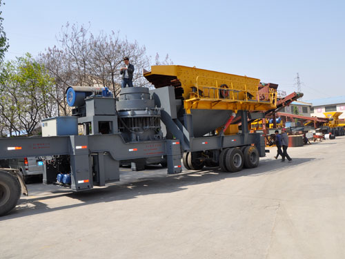 portable-cone-crusher.jpg
