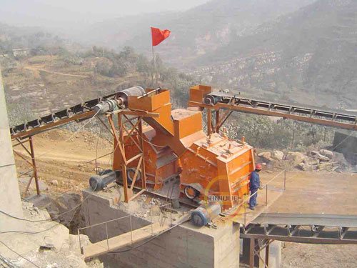 rock-crushing-plant-for-sale