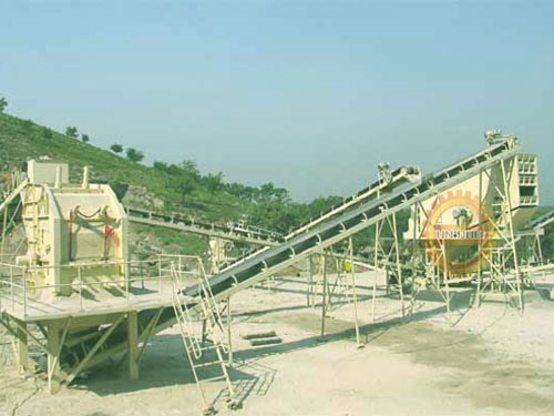 Limestone Crushing Plant : Tph stone crushing plant